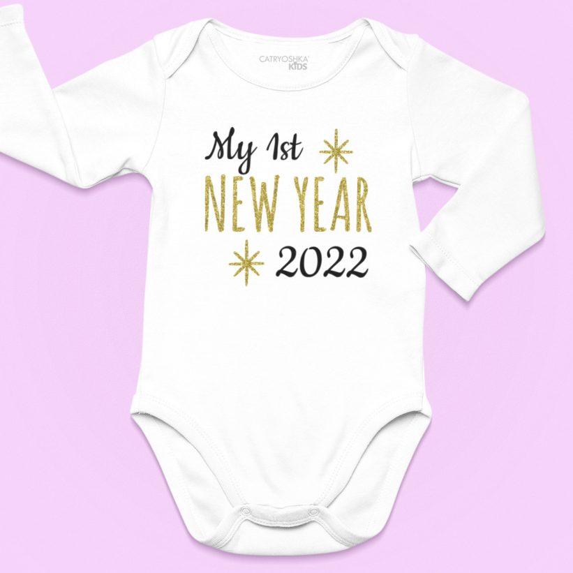 Body Bebelusi Cu Mesaj My First NEW YEAR 2022