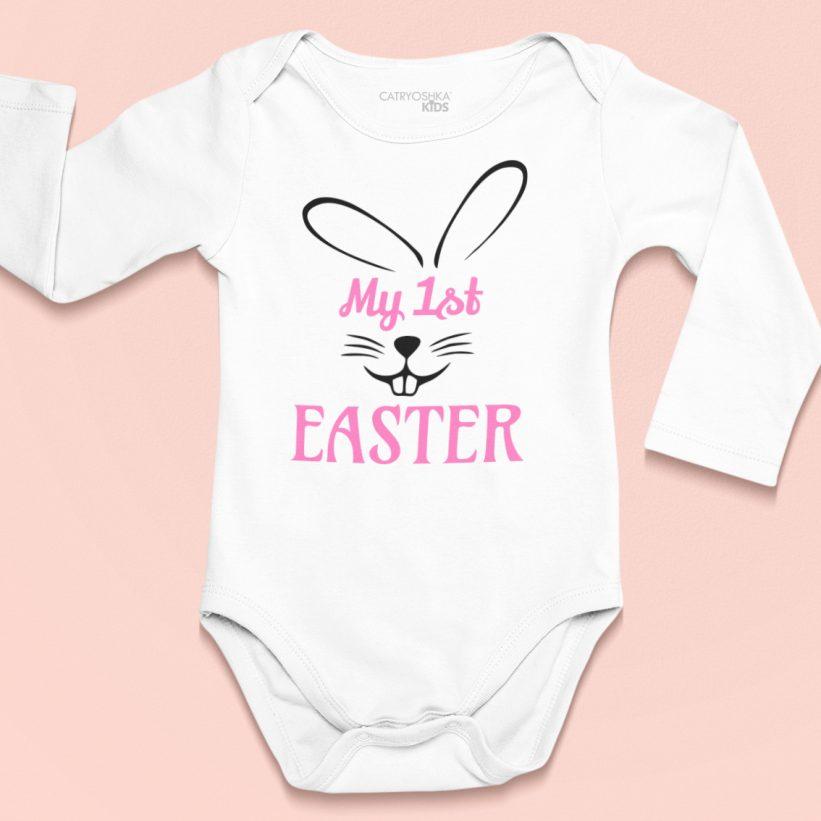 Body Fetita cu Mesaj My 1st Easter