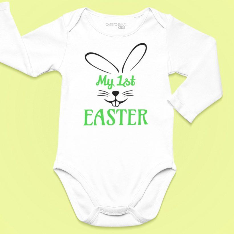 Body Baietel cu Mesaj My 1st Easter