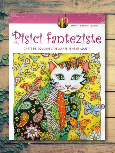 Pisici Fanteziste - Carte de Colorat și Relaxare pentru Adulți