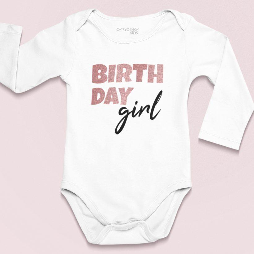 Body Fetite cu Mesaj Birthday Girl