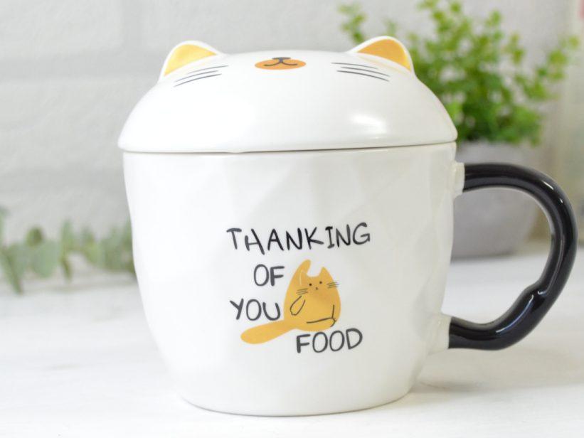 Cana cu Capac cu Urechi de Pisica I Love Food